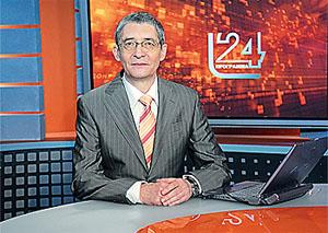 Прямой эфир - Россия 1 Смотрите ТВ онлайн